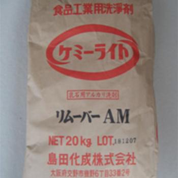 リムーバー ML-40